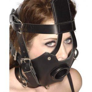Strict Leather Half Face Muzzle